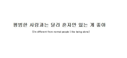 Consider, that Korean black and white words tumblr you inquisitive